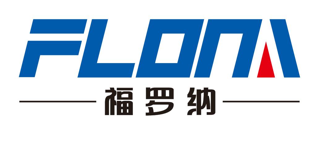 江苏福罗纳智能科技股份有限公司