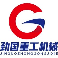 江苏劲国重工机械有限公司