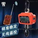 LD4837新款无线遥控龙岩地磅万能加减控制器