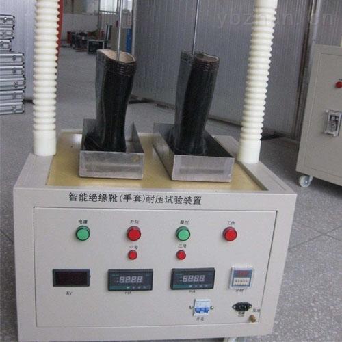 绝缘靴手套耐压实验装置质量保证