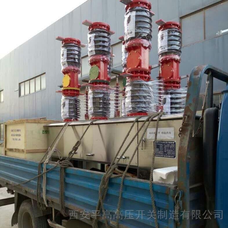重庆35KV高压断路器ZW7-40.5/1250A厂家
