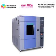 HT-QSUN-010氙灯耐气候老化试验机维修厂家