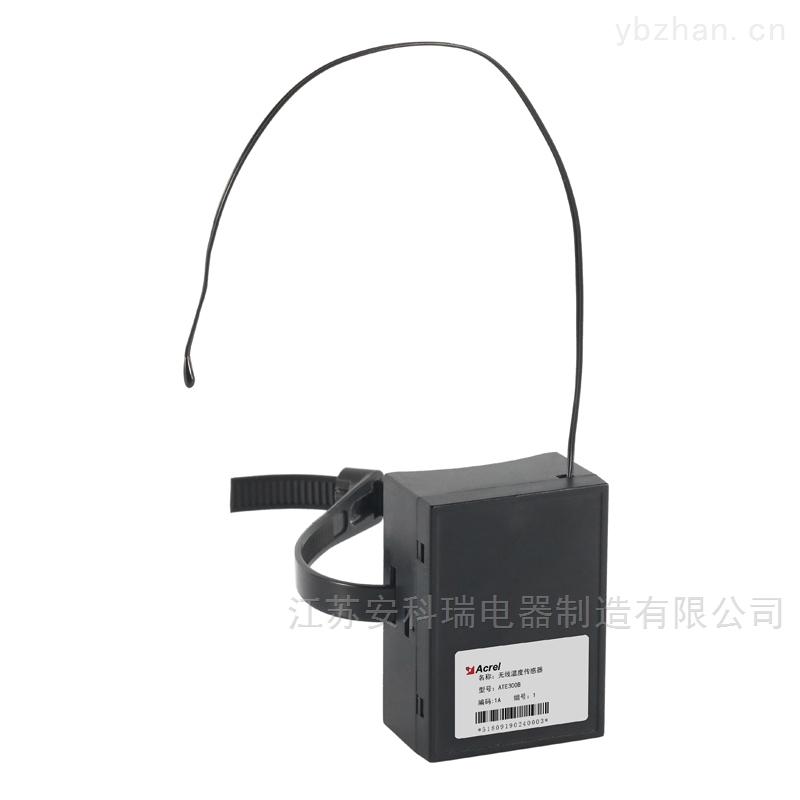 触头测温装置厂家 无线通讯测控终端