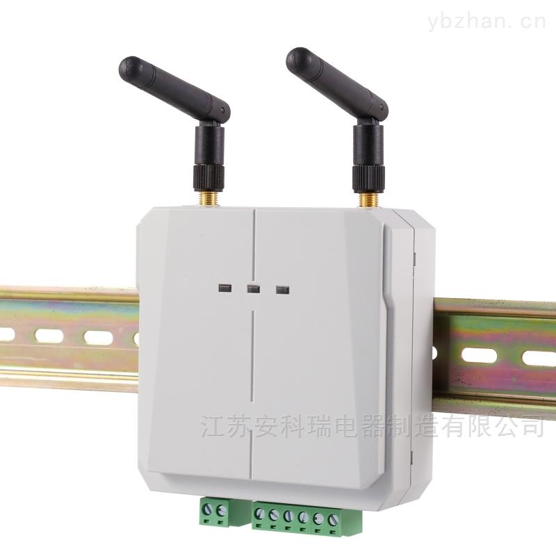 开关柜无线测温系统厂家 无线通讯测控终端