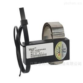 高压测温厂家 无线通讯测控终端