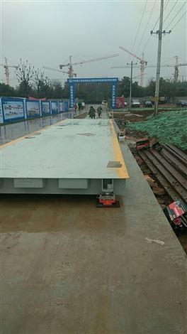 徐州市地磅厂家直销/100吨地磅