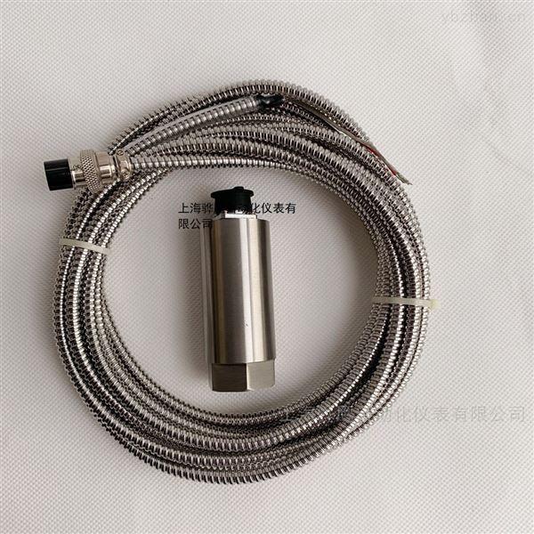 一体化超低频振动位移/速度传感器MLS/V-9