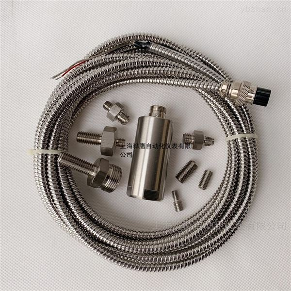 MLS/V-9一体化超低频振动位移/速度传感器