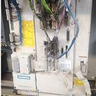 修复解决西门子810D系统加工中心报600607