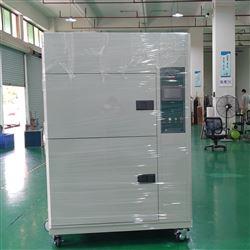 100L高低温冲击试验箱