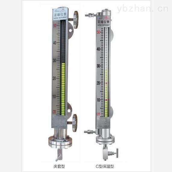 山东 夹套型磁性液位计 厂家热销 质量可靠