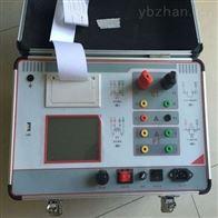 互感器伏安特性测试仪质量保障