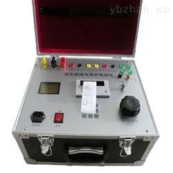 便携式六相继电保护测试仪价格