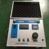 大电流试验装置优质厂家