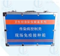 HY-SZ37023水质细菌快速检测箱