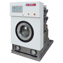 进口碳氢干洗机
