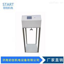 CHTP-02提袋疲劳试验机 疲劳强度检测仪