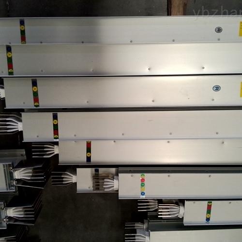 1200A密集型母线槽