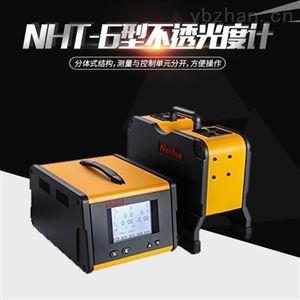 NHT-6不透光度计(柴油车尾气分析仪)