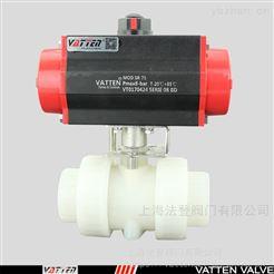 VATTEN气动塑料CPVC球阀 双由令过污水塑料球阀