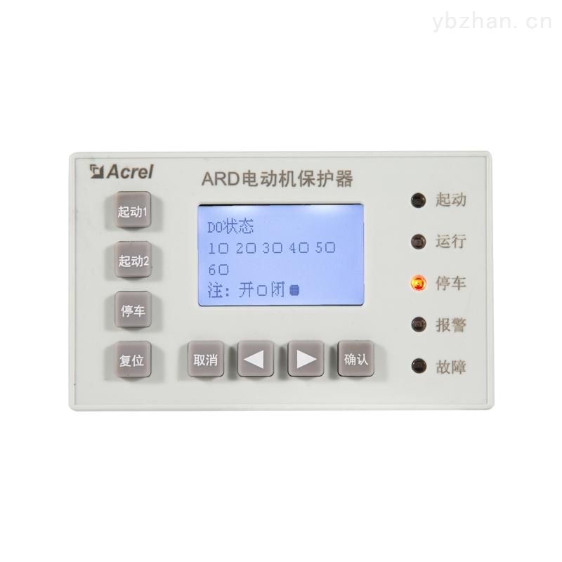 3C认证电动机保护器 2-63次分次谐波测量