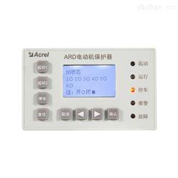 ARD3M3C认证电动机保护器 2-63次分次谐波测量