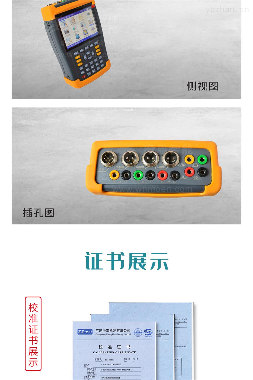 手持式三相电能表现场校验仪侧面展示