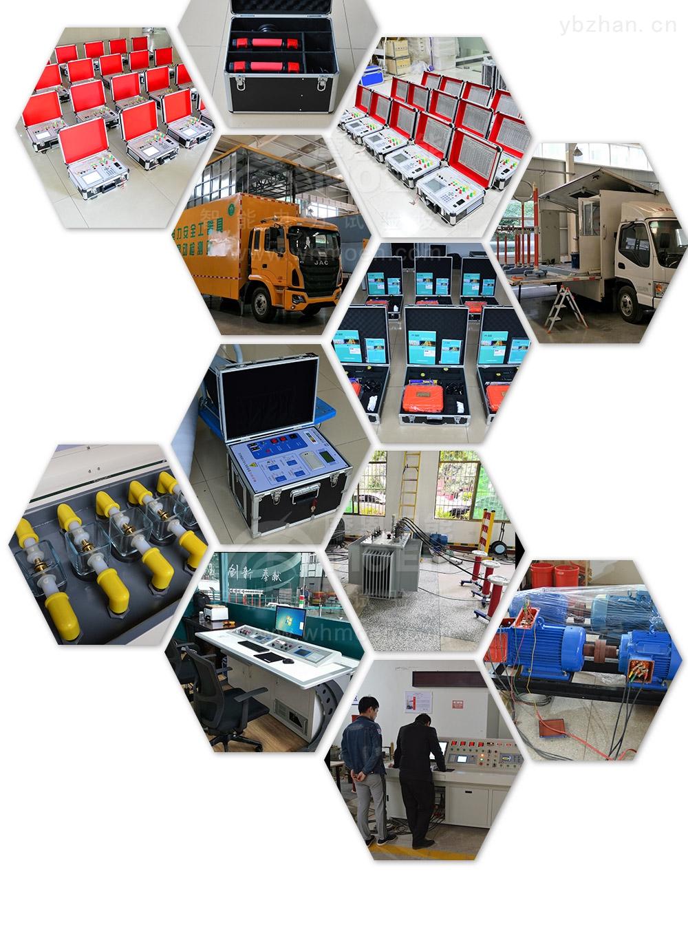 手持式三相电能表现场校验仪生产车间
