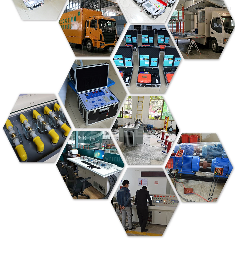 便携式电能质量分析仪生产车间