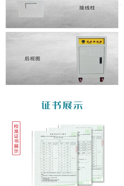 三倍频电源发生器证书