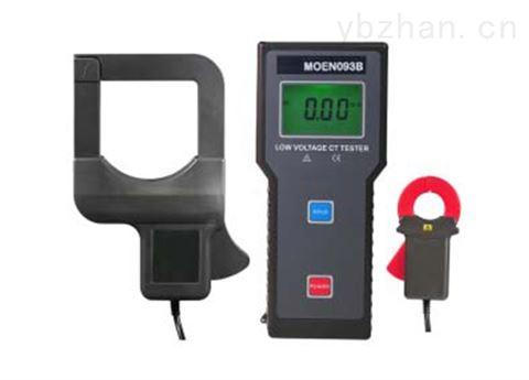 MOEN093、093B 低压变比测试仪