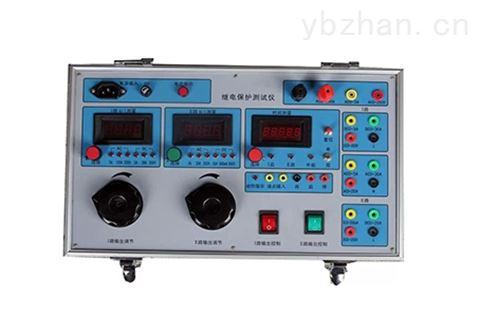 MEJB-VQ2 便携式继电保护测试仪