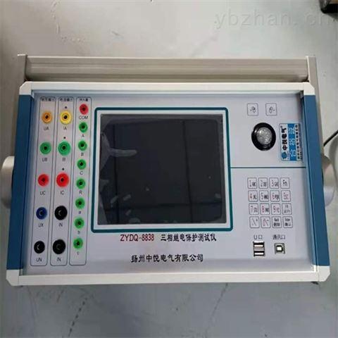 三相继电保护测试仪现货供应