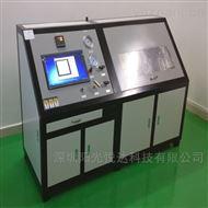 Sun-BHSQ充电枪饱和水汽湿热试验箱IEC62196-1