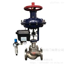 VATTEN气动蒸汽介质调节阀 气动薄膜单座阀