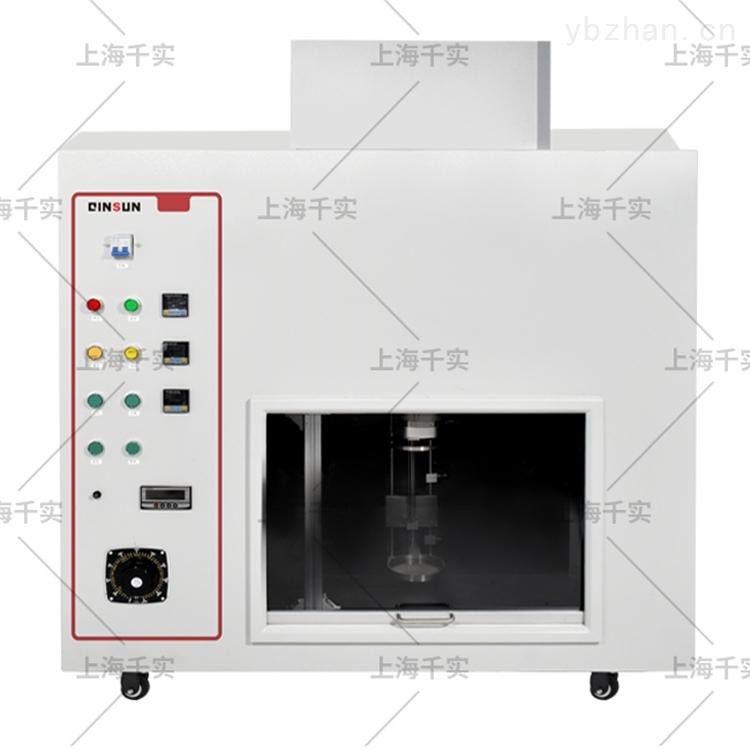汽车内饰材料熔滴特性检测仪/熔滴测试仪