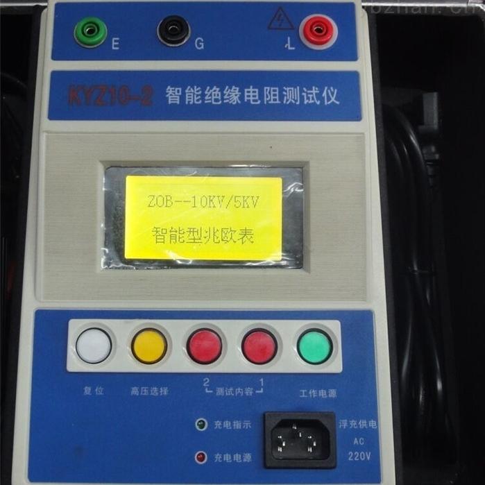 绝缘电阻测试仪产品特点