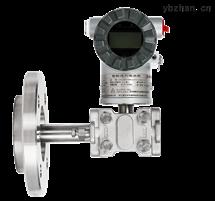 远程操控型单法兰液位变送器