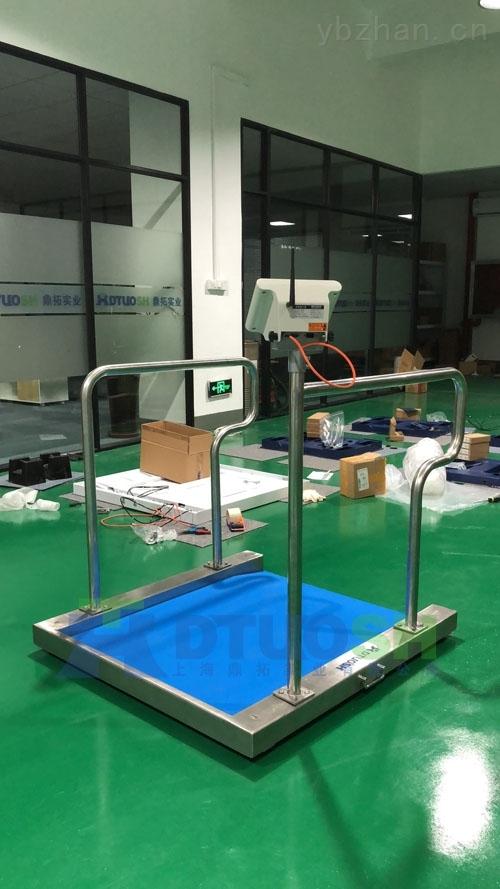 带小推车电子地磅秤,带打印电子座椅秤,300KG透析体重秤