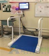 SCS带斜坡称重轮椅秤||人体透析秤出厂价