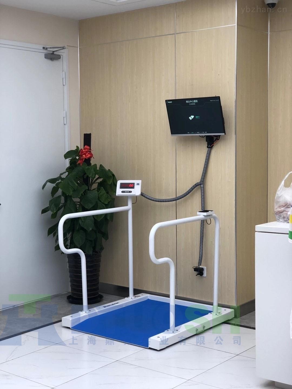 医疗行业座椅式电子秤,300公斤电子医疗秤