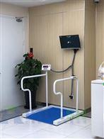 SCS医疗行业座椅式电子秤,300公斤电子医疗秤