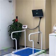 SCS病人用扶手不锈钢轮椅秤