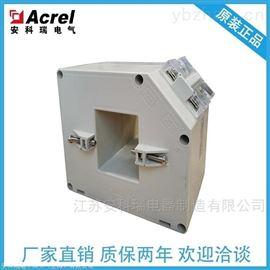 AKH-0.66/MP60x50安科瑞测量保护两用电流互感器