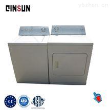 aatcc缩水率洗衣机/美标烘干机