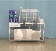 JY-P151膜生物反应器实验装置(自动控制)