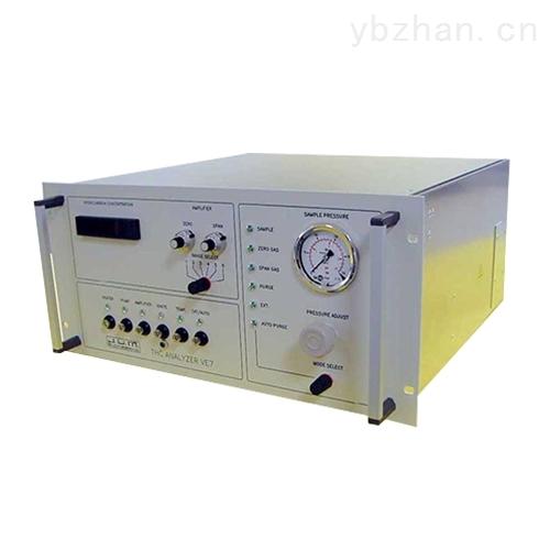 甲烷总烃在线监测系统
