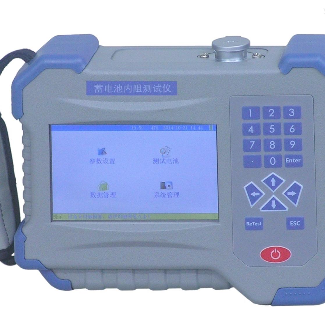 供应蓄电池内阻测试仪