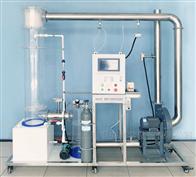 JY-Q026数据采集喷淋式气体吸收塔