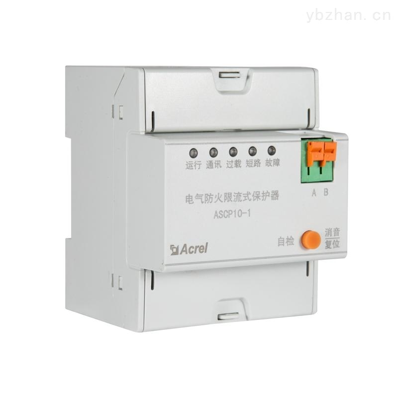 低压配电线路中短路保护装置单相线路